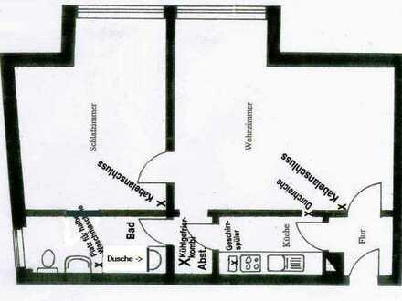 2-Zimmer-Wohnung mit EBK und 2 TG-Stellplätzen in Heidelberg-Weststadt