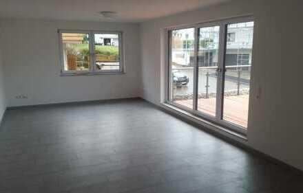 Erstbezug mit Balkon: exklusive 2-Zimmer-Wohnung in Freiburg im Breisgau