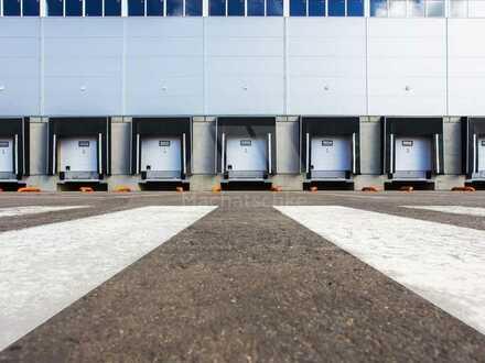 Multifunktionales Lager-/Logistik-/Produktionsanwesen bei Nürnberg