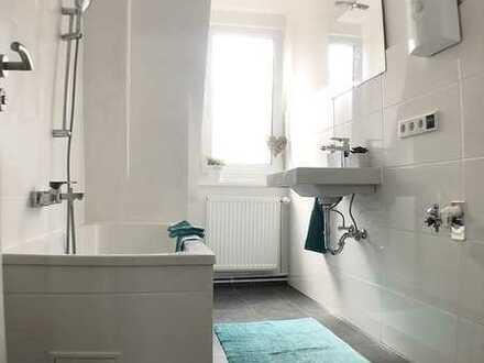 ** Perfekte Wohnung zur Gründung einer WG!** Video-Rundgang verfügbar!