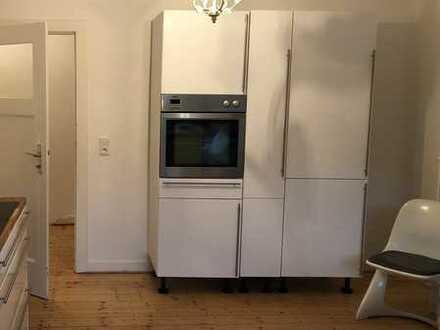 Stilvolle 2-Zimmer-Wohnung mit EBK in Düsseldorf