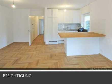 Charmante 2 Zimmer Eigentumswohnung in Baden-Baden, nahe dem Südwestfunk