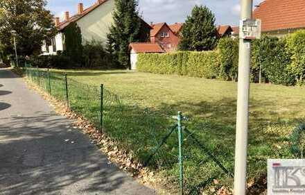 Erstellen Sie Ihr Eigenheim!! 457 m² Baugrundstück in Seybothenreuth zu verkaufen