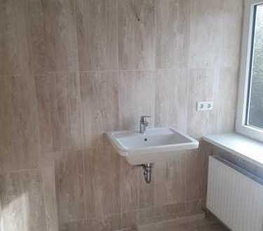 exklusives WG Zimmer, modern möbliert, allergikergeeignet, all inclusiv WM 325,00 €