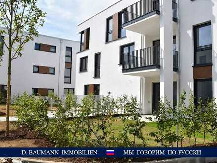 Traumhafte 1 Zi. Wohnung i.d.N. von MAN u. KraussMaffei!!