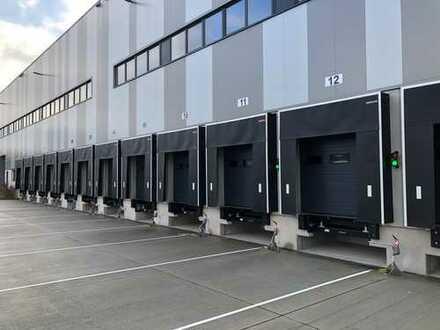 Exklusiv 40.000 m² individueller Logistikneubau! 24/7 *A42*jetzt sichern*Provisionsfrei*0175-2909071