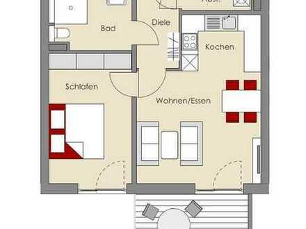 Neubau ! 2 Zimmer-Wohnung in Horgau ! Bezug geplant 01.03.2020 ! NUR MIT WBS III !