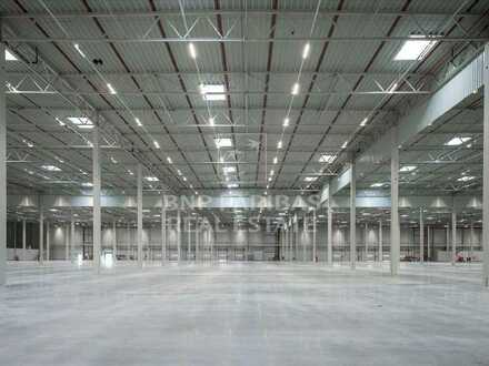Bestandsobjekt / Logistik-/Produktionshalle mit Bürogebäude