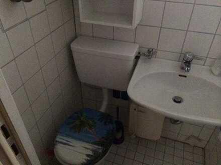 Kuscheliges WG ZIMMER mit viel Privatsphöre und eigenem Bad