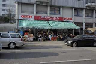 Einmalige Gelegenheit Laden Mitten in der Innenstadt in 1A Lage!