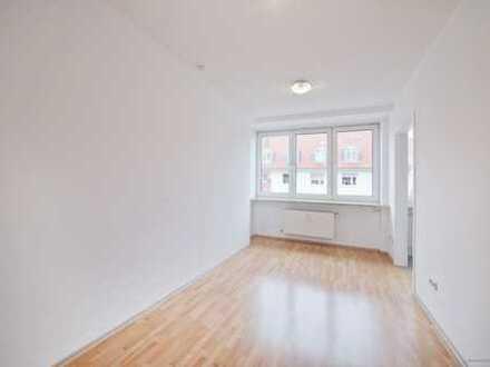 Mitten in Schwabing! Kapitalanleger & Eigennutzer aufgepasst! 2-Zimmer- Appartement zentral gelegen!
