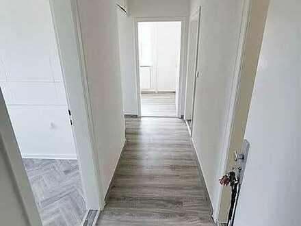 ~Hübsche bezahlbare Wohnung, Renovierung wurde abgeschlossen~