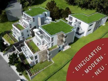 Gut geschnittene 4-Zimmer-Wohnung mit Gartennutzung in Emmendingen - Am Kastelberg