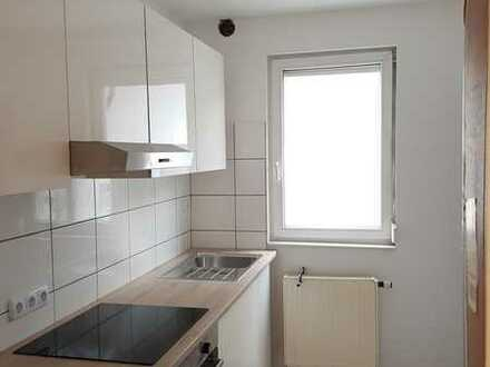 Frisch renoviertes 8 m² WG-Zimmer nahe der HfWU mit schönem Ausblick