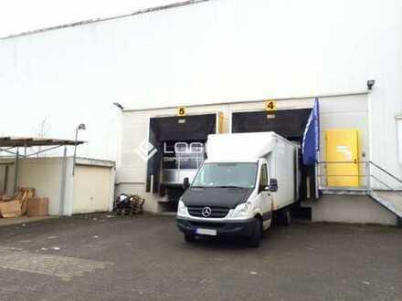 Produktions-/ Lagerhalle + Bürogebäude / Top-Lage