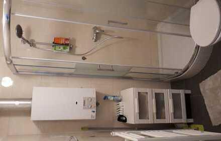 Zimmer zur Zwischenmiete in 2er WG nähe Aquis Plaza