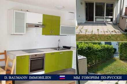 Möblierte 3 Zi. Wohnung (2 Zi.+ ausgb.UG) mit sonniger Terrasse und kleinem privaten Garten!
