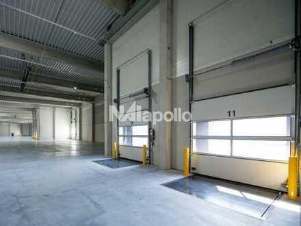 **NAI apollo** PROVISIONSFREI/Neubau/Erstbezug/hochwertiger Gewerbepark bei Frankfurt zu vermieten
