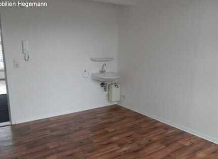 Schönes WG-Zimmer in der Innenstadt zu vermieten!