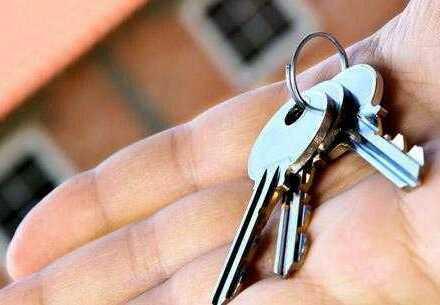 Provisionfrei: Unterkunft, Miete, Zimmer, Pension (WG), Anmeldun
