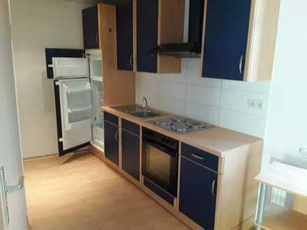 Gemütliches 1 Zimmer, Küche, Bad Appartement