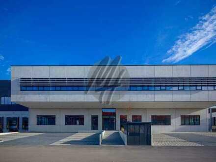 PROVISIONSFREI ✓ LOGISTIK-NEUBAU ✓ 25.000 m² / teilbar ✓ viele Rampen ✓ 12 m Höhe ✓