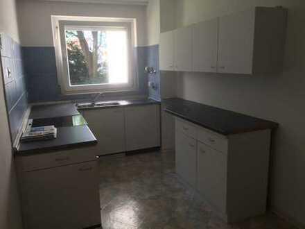 Gepflegte 2 - Zimmer-Wohnung mit Balkon und EBK direkt in Balingen