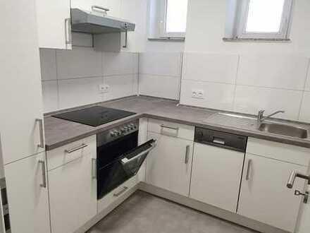 Erstbezug: stilvolle 2-Zimmer-Wohnung mit Einbauküche in Ulm