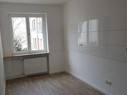 Erstbezug nach Sanierung. Zwei Zimmerwohnung zum Verkauf in Frankfurt-Westend