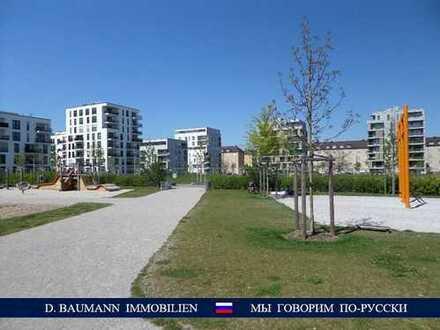 Wohntraum pur! Schöne 2 Zimmer Wohnnung direkt am Weißenseepark!
