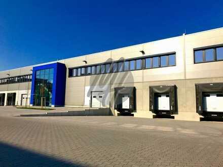 PROVISIONSFREI ✓ LAGER-/LOGISTIK-NEUBAU ✓ 20.000 m² / teilbar ✓ Rampe + eben ✓ 10 m Höhe ✓