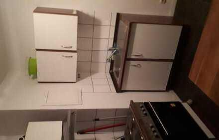Kleines WG Zimmer in Aachen