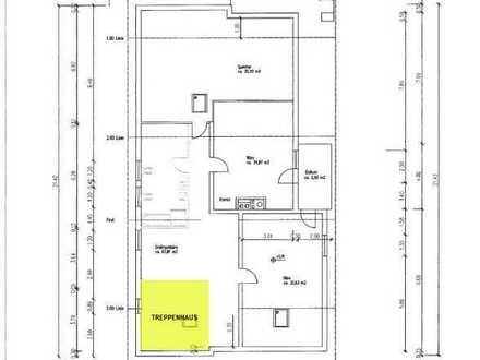 Zur Vermietung: attraktive Büroflächen in Freiburg-Tiegen