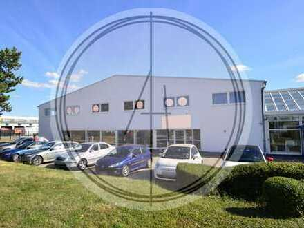 Moderne Gewerbefläche variabel gestaltbar ca. 570 m²