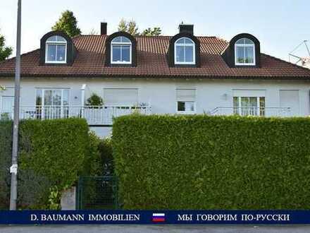 Ab 01.05.2020! Möblierte 2-Zi-Wohnung in München Bogenhausen!