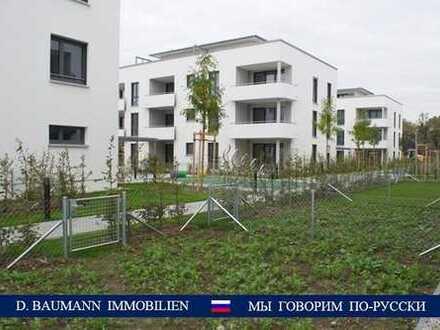 Wunderschöne *4 Zi. Wohnung* (3 Zi. + ausgebauter Keller), ruhige, grüne Lage! Marienplatz - 20 min!