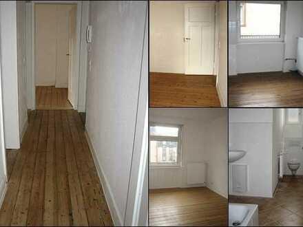 Attraktive, gepflegte 2-Zimmer-Wohnung zum Kauf in Mannheim