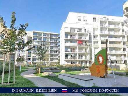 Wunderschöne 2-Zimmer-Wohnung in der Nähe von Siemenspark, ruhige Lage, gute Infrastruktur!
