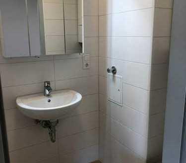 WG Zimmer nah bei der Polizeischule 490 Euro all incl. mit WLAN