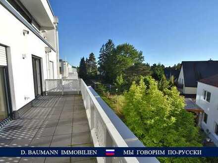 Kapitalanlage! Gut vermietete, neuwertige 2 Zi.Wohnung in gefragter Lage, U6, Westpark...