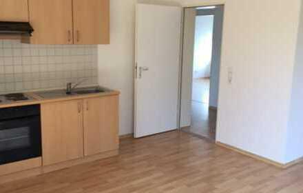 Exklusive, gepflegte 3-Zimmer-Wohnung mit Einbauküche in Ingolstadt