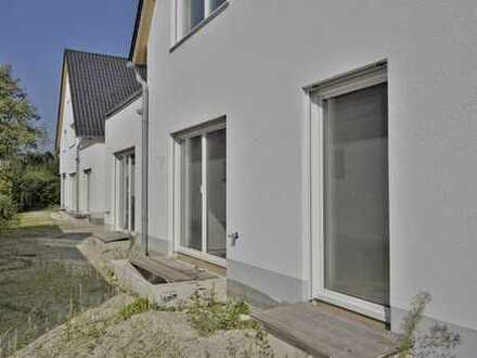 """Nur noch 2 Wohnungen im Familienwohnensemble """"Wehrstaudenstraße"""""""