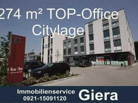 """Gewerbepark """"Neue Spinnerei"""" - Büro-/Praxisflächen 274 m²"""
