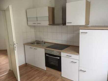 Attraktive, vollständig renovierte 2,5-Zimmer-Wohnung in Essen