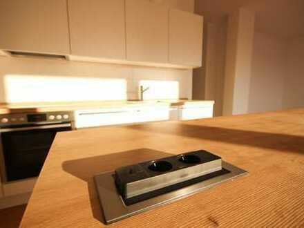 2 Kaltmieten frei! - NEUBAU • 2-Zimmer • fast 35 m² Wohnküche • Fußbodenheizung • am Volkspark