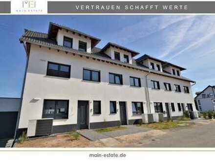 PROVISIONSFREI für den Käufer - Neubau Reihenmittelhaus nach KFW 55