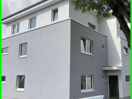 ⭐3-Zimmer-Penthouse mit riesiger Terrasse - Erstbezug