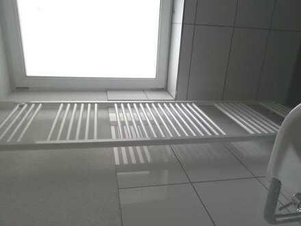 WG-Zimmer, SHA-Bestlage zur FH und Bausparkasse mit Balkon