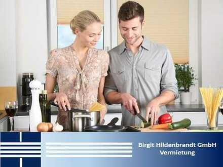 💑💑 Ruhige Lage, Top Stadt-Anbindung, die perfekte Wohnung für Sie und Ihren Partner 💑💑
