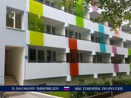 Möblierte 1 Zi. Wohnung direkt am Harras, Linie U6 - Universität!!!